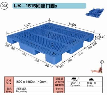 LK-1515网格九脚3