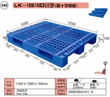 LK-12510D川字(置十字鋼管)