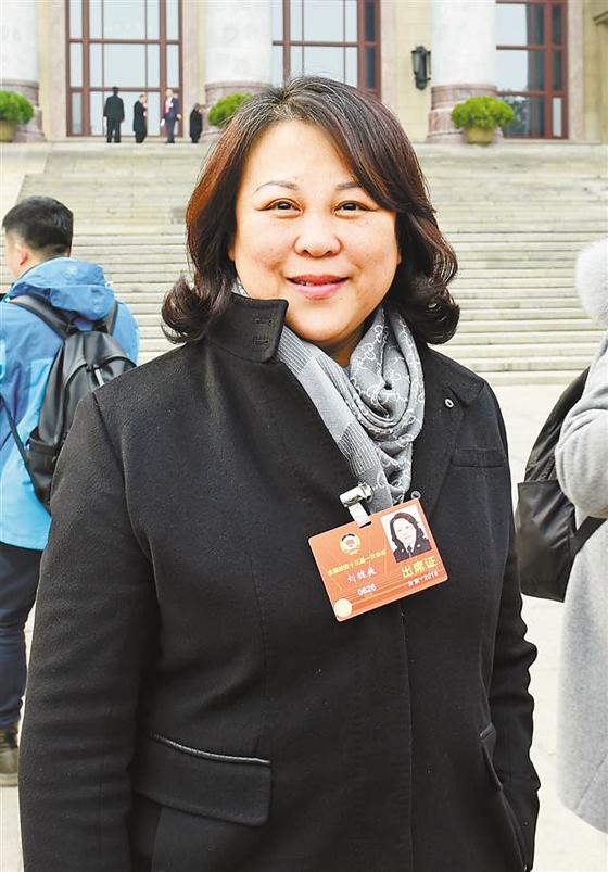 刘魏巍委员:国际多式联运需破解四大瓶颈