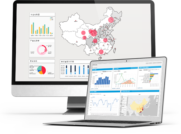 Power SCM供应链云-数据分析云