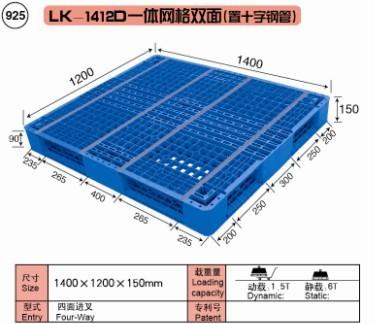 LK-1412D一体网格双面(置�十字钢管)