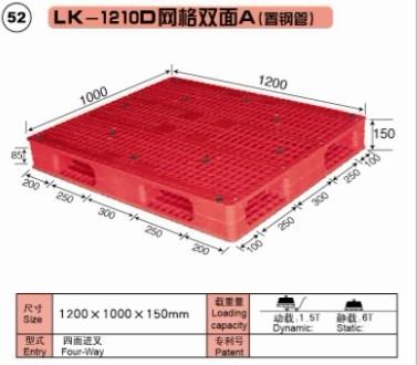 LK-1210D网格双面A(置钢管)