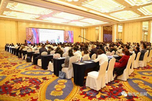 第九届中国城市188bet网站发展大会暨首届共同大会开幕